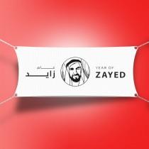 Flex Banner Printing Dubai
